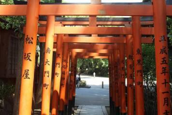 Parc de Ueno. Crédits : Léa Gorius.