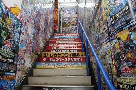 Akihabara. Crédits : Léa Gorius
